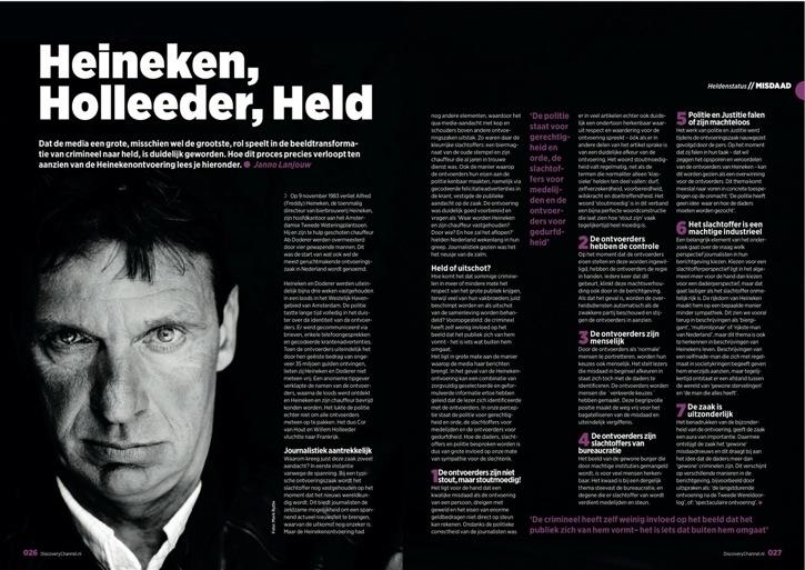 Publicatie Janno Lanjouw in Discovery Magazine