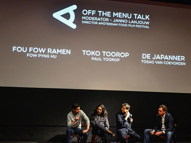 _Off-the-Menu-Talk-CinemAsia-670px